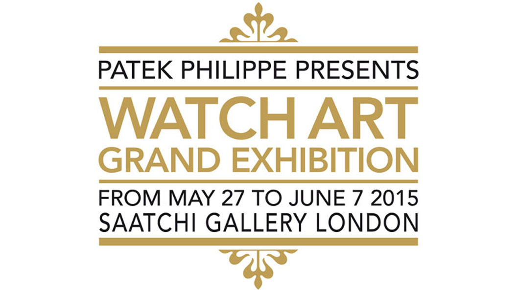 Patek Philippe Grand Exhibition London 2015